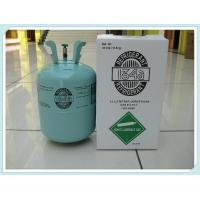 Best High Purity Refrigerant R134a Gas Price Used For Auto Parts And Air-Conditioning wholesale