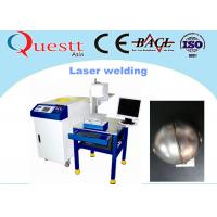 Best 300W Fiber Laser Welding Machine 1064 nm 220V 50HZ For Precision Metal / Auto Parts wholesale