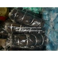 Buy cheap (Red de pesca monofilamento)High quality white fishing nets ,soft and shine from wholesalers