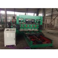 Buy cheap Heavy Duty PLC Control Expanded Metal Machine With 2m Width Expanded Metal from wholesalers