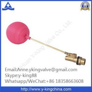 China Brass Float Ball Valve on sale