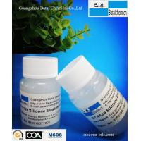 Buy cheap BT-9169 Aqueous-Dispersed Silicone Elastomer Blend for Skin Care Material from wholesalers