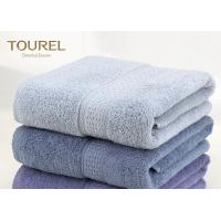China Plain Grey Color Hotel Bath Towels / Absorbent Bath Towels Anti - Static on sale