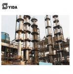 Best EP 2-Butoxy Ethanol 111-76-2 Ethylene Glycol Mono Butyl Ether CAS 2807-30-9 wholesale