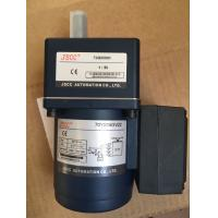 China JSCC Electric motor with gearbox on sale