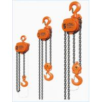 Buy cheap 1-5T HS-VT chain pulley block,chain hoist from wholesalers