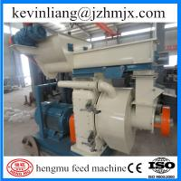 China Formulation available high quality wood pellet machine with CE approved on sale
