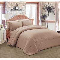 China Sateen Stripe 1800 Series Egyptian Cotton 4pcs Duvet Cover Set Home Hotel Use on sale
