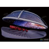 Best Dynamic Dome Movie Theater For Major Scenic Spots / Museums / Planetariums wholesale