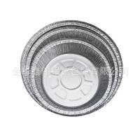 China Silver Color Aluminum Foil Pans 7 Inch Round Foil Take Out Pan Custom Thickness on sale
