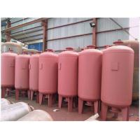 Best Medium Pressure Natural Compressed Gas Storage Tank For Air Removing System wholesale