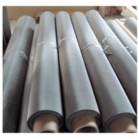 China ISO9001 Woven Stainless Steel Mesh Sheet With 200 Mesh Count wholesale