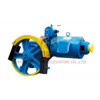 Buy cheap Traction System Geared Traction Machine With Lift Motor High Efficiency VVVF / from wholesalers