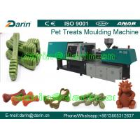 Buy cheap Dental Care Pet Injection Molding Machine / Pet Snacks Food Injection Molding Machine product