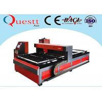 Best Fiber Laser Metal Cutting Machine 1000W With Imported IPG Laser Source ISO Approved wholesale