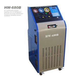 Best HW-680B Portable AC Machine R134a wholesale