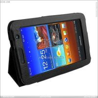 Best Litchi Skin Leather Case for Samsung Galaxy Tab 2 7.0 P3100 (P-SAMP3100CASE001) wholesale