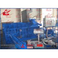 China Aluminum Brass Steel Baling Press Machine , PLC Control Scrap Metal Recycling Machine on sale