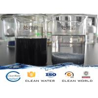 Best Colorless Or Light Yellow Liquid Oil-Water Sperating Agent 1.02 g / Cm³ Specific Gravity wholesale