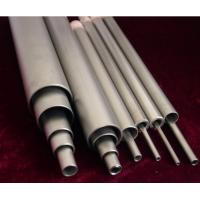 China tungsten pipe on sale
