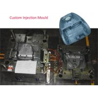 Best OEM Professional Custom Plastic Injection Mold / Mould For Vacuum Clearner Cover wholesale