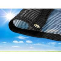 Buy cheap Custom Outdoor Shade Fabric Knitted Garden Shade Cloth 35-300g Gram Weight from wholesalers