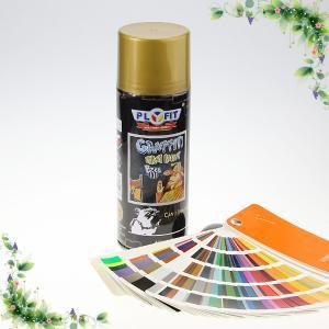 Best High Visible Graffiti Aerosol Paint Colorful Spray Paint Fading Resistant wholesale