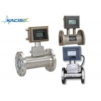 China 4 - 20mA Output Impeller Flow Meter , LPG Gas Flow Meter High Accuracy on sale