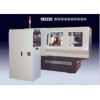 Best CNC Sprial Bevel Gear Cutting Machines With 3 Axis, 15KVA High Precision wholesale