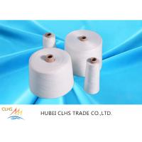 Best Knotless Polyester Core Spun Thread 40 / 2 , High Strength Polyester Twisted Yarn 40 / 3 wholesale