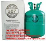 Best refrigerant gas r507 wholesale