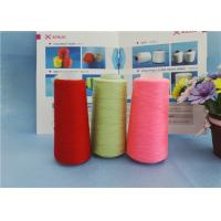Best DTY 75D-600D 100% Polyester Yarn Draw Texture Yarn HIM NIM Raw White and Dope Dyed Colors Cheap Price wholesale