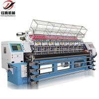 China computer shuttle multi needle quilting machine price on sale