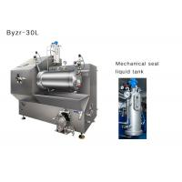 Cheap 37kw Horizontal Sand Mill For Solvent Based  Led Curable UV Ink Making for sale