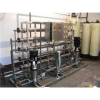 Double Stage Pure Water Treatment Plant , RO Water Treatment Equipment 1 Ton Per Hour