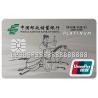 40K CPU Dual Interface Smart Card/ Quick Pass UnionPay Platinum debit Card