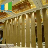 China Restaurant Church Concert Hall Company Movable Sliding Partition Walls on sale