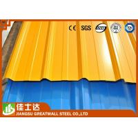 Best Galvanized Color Steel Roof Tile Corrugated Roofing Sheets Prepainted / PPGI / PPGL wholesale
