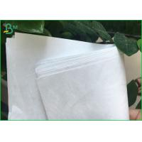 China Fabric Paper White Color 1056D And 1057D Tyvek Paper For Desiccant Bags on sale