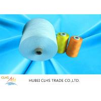 Best High Strength Core Spun TFO Yarn 100% Polyester Spun Sinopec Staple Fiber Material wholesale