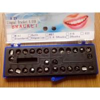Buy cheap dental orthodontic lingual brackets from wholesalers