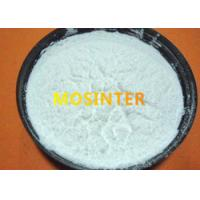 China CAS 14402-88-1 Micro Fine Chemicals White Crystalline Particles EDTA Magnesium Disodium on sale