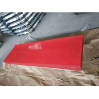 Buy cheap Red Corrugated Sheet Metal / High Hardness Corrugated Steel Roof Sheets from wholesalers