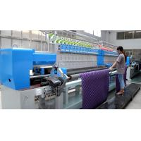 Best High Speed Multihead Industrial Embroidery Machines 76.2mm Quilting and Embroidery Machine wholesale