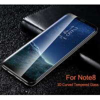 Best 3D Curved  Full Cover Edge Glue Tempered Glass Screen Protector for Samsung Note8 wholesale