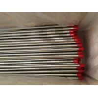 Best Bright Annealed Stainless Steel Tube :TP304, TP304L, TP316, TP316L, TP316Ti with Cold Press. Plain End with Plastic Cap wholesale