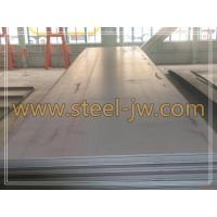 Best Mn-V-Ni alloy steel plates for pressure vessels ASME SA-225M Gr.C wholesale