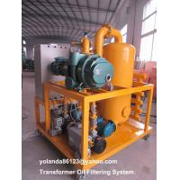 Buy cheap Double-Stage Vacuum Transformer Oil Regeneration Purifier from wholesalers