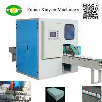 Best High speed automatic facial tissue paper log saw cutting machine wholesale