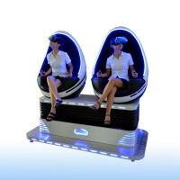 China Commercial VR Motion Chair 2 Seats Small Amusement Rides Electric System on sale
